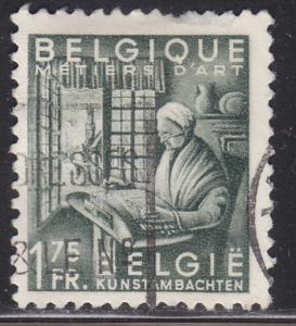 Belgium 378 Industrial Arts 1948