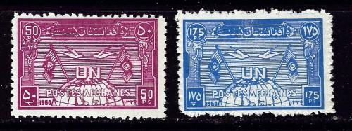 Afghanistan 476-77 NH 1960 set rough perfs as usual