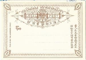 72423 - SHANGHAI  -  POSTAL STATIONERY  CARD - Higgings & Gage  # 9