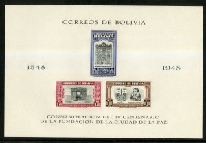 BOLIVIA C149b MNH IMPERF SS SCV $3.00 BIN $2.00 RELIGION