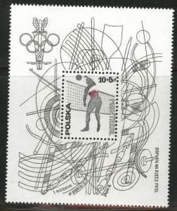 Poland Scott B132 MNH** 1976 Olympic sheet
