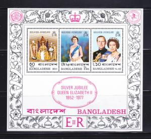 Bangladesh 125a Set MNH Queen Elizabeth II Silver Jubilee (B)