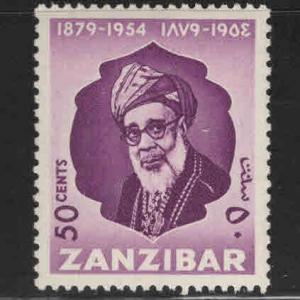 Zanzibar Scott 247 MH* 1954 stamp