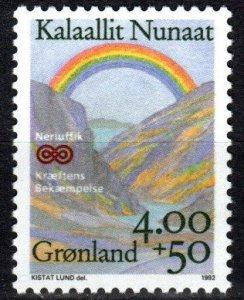 Greenland #B16 MNH CV $3.75 (X1295)