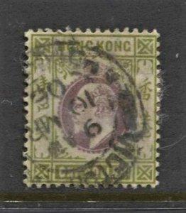 STAMP STATION PERTH Hong Kong #81 KEVII Definitive FU Wmk.2 -1903-CV$21.00