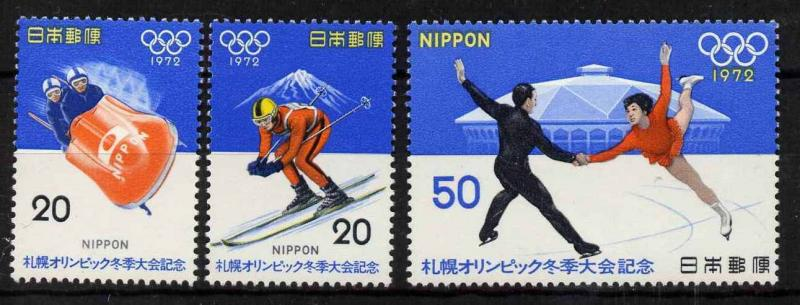 Japan 1103-5 MNH Winter Olympics, Sports, Bobsleigh, Skiing, Ice Dancing