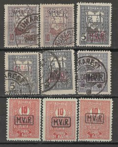 COLLECTION LOT #5479 GERMANY OCCUPATION IN ROMANIA 9 STAMPS MH/USED 1917+ CV+$26