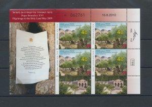 2011 Israel, Travel the World Di Benedict XVI° , Sheetlet Di 4 Values Bf