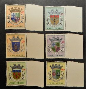 Cape Verde 308-19. 1961 Coats of Arms, NH