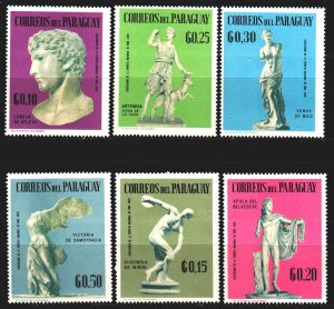 Paraguay. 1967. 1770-75 from the series. Ancient roman sculptures. MVLH.