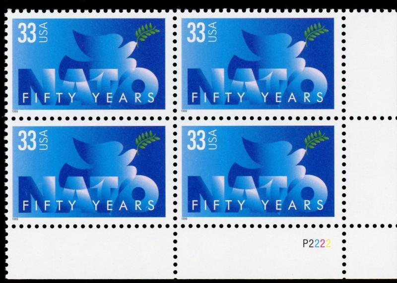 US  3354  NATO 33c - Plate Block of 4 - MNH - 1999 - P2222  LR