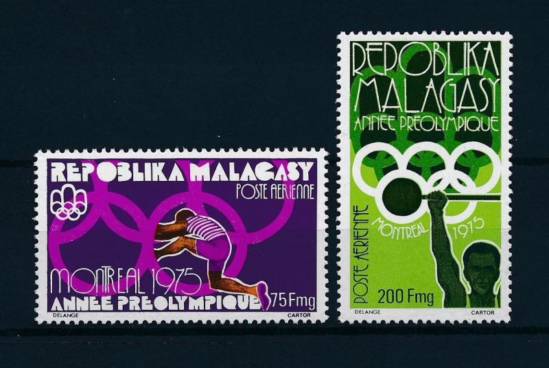 [55746] Madagascar 1975 Olympic games Montreal Weightlifting Athletics MNH