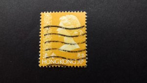 Hong Kong 1973 Queen Elizabeth II Used