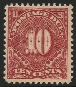 US Scott #J42 Mint FVF; Hinged