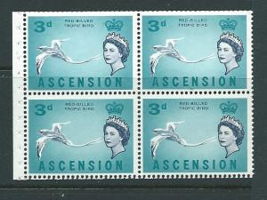 Ascension #78 Block of 4 (MLH)    CV $7.00
