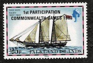 Falkland Island 1982 1st Participation CommonwealthGames MNH