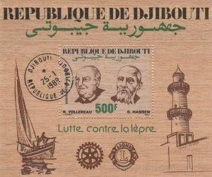 Djibouti 1989 Historical Figures Very Fine Used Wood Stamp 12488