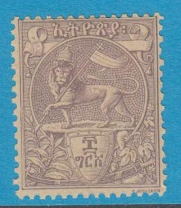 ETHIOPIA 6 MINT HINGED OG *  NO FAULTS EXTRA FINE !