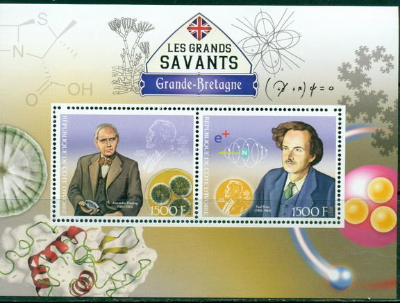 IVORY COAST - 2017 - Great British Scientists - Perf 2v Sheet #2  - MNH