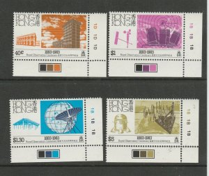 Hong Kong 1983 Observatory UM/MNH SG 446/9 with Cylinder numbers