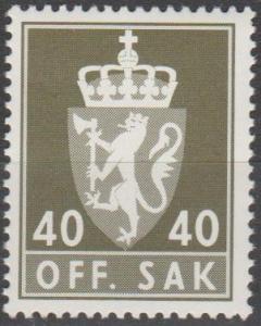 Norway #O99  MNH VF (SU1229)