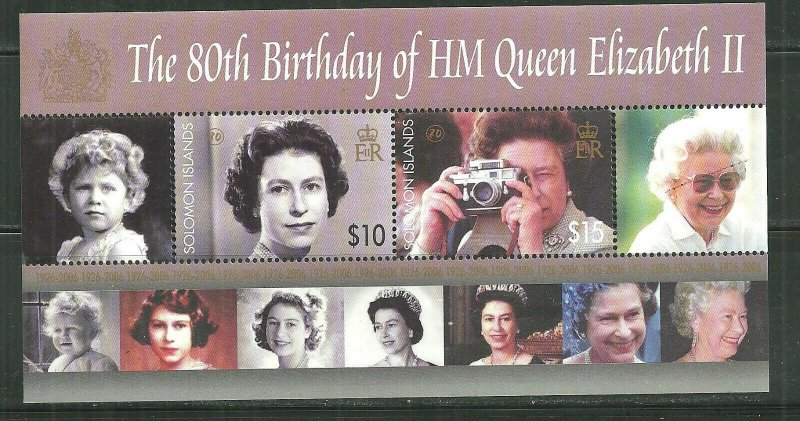 Solomon Islands MNH S/S 1043 Queen Elizabeth II 80th Birthday SCV 12.00