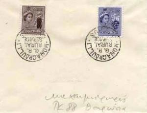Cyprus 2m QEII Carobs and 3m QEII Grapes c1959 Monagroulli, Cyprus G.R. Rural...