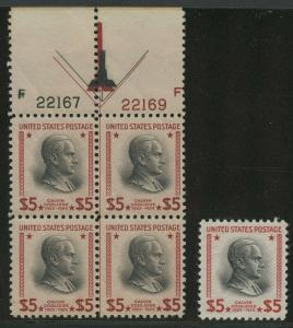 #834 VAR DK RED & BLUE TOP PLATE BLOCK MINT OG NH W/ NORMAL CV $2,800+ WLM8157