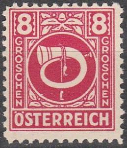 Austria #4N6  MNH