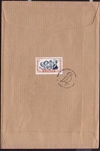 GB LUNDY 1977 Royal Visit opt on cover to Oxford...........................32402