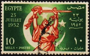 Egypt. 1952 10m S.G.411 Fine Used