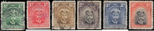 Southern Rhodesia #1-6, Incomplete Set(6), 1924-1930, Used