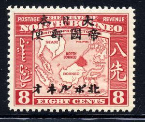 North Borneo 1943 Jap Occup SG J25 8c, fine mint