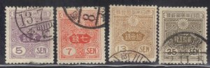 JAPAN SC# 133A,35,38A,+140A USED 30s 1924-33    SEE SCAN