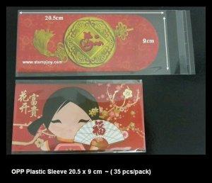 *FREE SHIP* OPP Plastic Sleeve C/W Sticker Size [3.5 x 8] (35 pcs/pack)