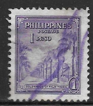 Philippines 510: 1p Avenue of Palms, used, VF