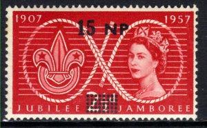 BPA in Eastern Arabia 1957 QE2 15np Jubilee Jamboree Umm SG 76 ( R1173 )