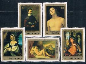 Russia 5098-5102 MNH set Art 1982 (R0498)+