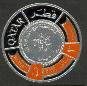 QATAR 1966 3np CIRCULAR SILVER FOIL STAMP Sc 99A MLH