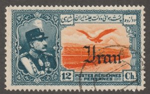 Persian stamp, Scott# C59, used hinged, Air mail stamp,#CB-22