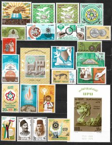 COLLECTION LOT OF 24 EGYPT  MH 1974+ STAMPS CV+$27