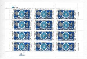 Ukraine 2004 Unification of Ukraine and Western Ukraine sheet Sc 532 MNH C6