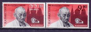 Kazakhstan. 1995. 100-101. Gandhi. MLH.
