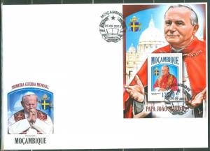 MOZAMBIQUE  2013 POPE JOHN PAUL II   SOUVENIR SHEET FIRST DAY COVER
