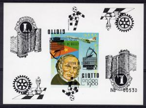 Eritrea 1989 INVERTED OVPT/Concorde/Halley's Comet/Chess/Lions/Rotary DELUXE