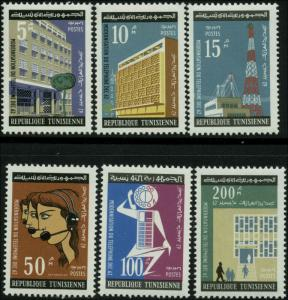 Tunisia Scott #429 - #434 Complete Set of 6 Mint Never Hinged