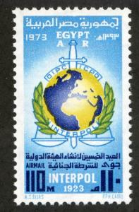 EGYPT C159 MNH SCV $3.75 BIN $2.00 INTERPOOL