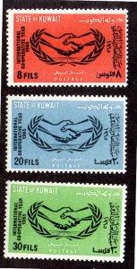 KUWAIT 278-280 MNH SCV $2.20 BIN $1.35 INT'L CO-OP