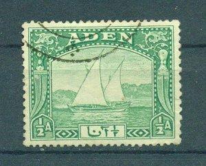 Aden sc# 1 (2) used cat value $3.00