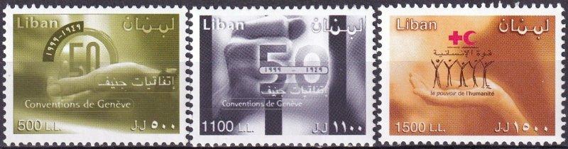 Lebanon #546-8 MNH  CV $11.00 (Z3022)